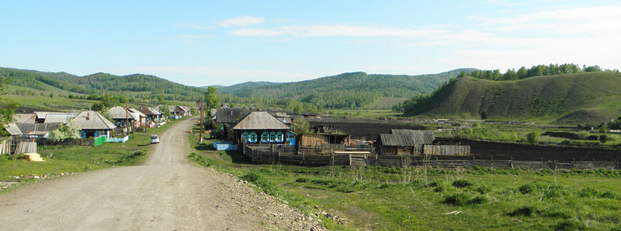 Село Екатериновка улица Амур