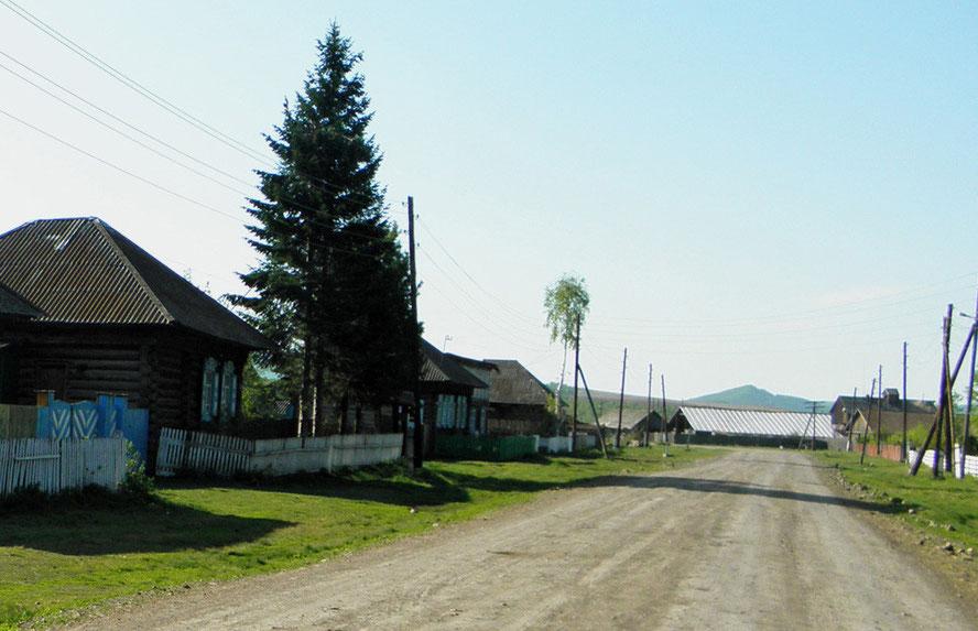 Село Екатериновка. Дом Цыпышева С.С.