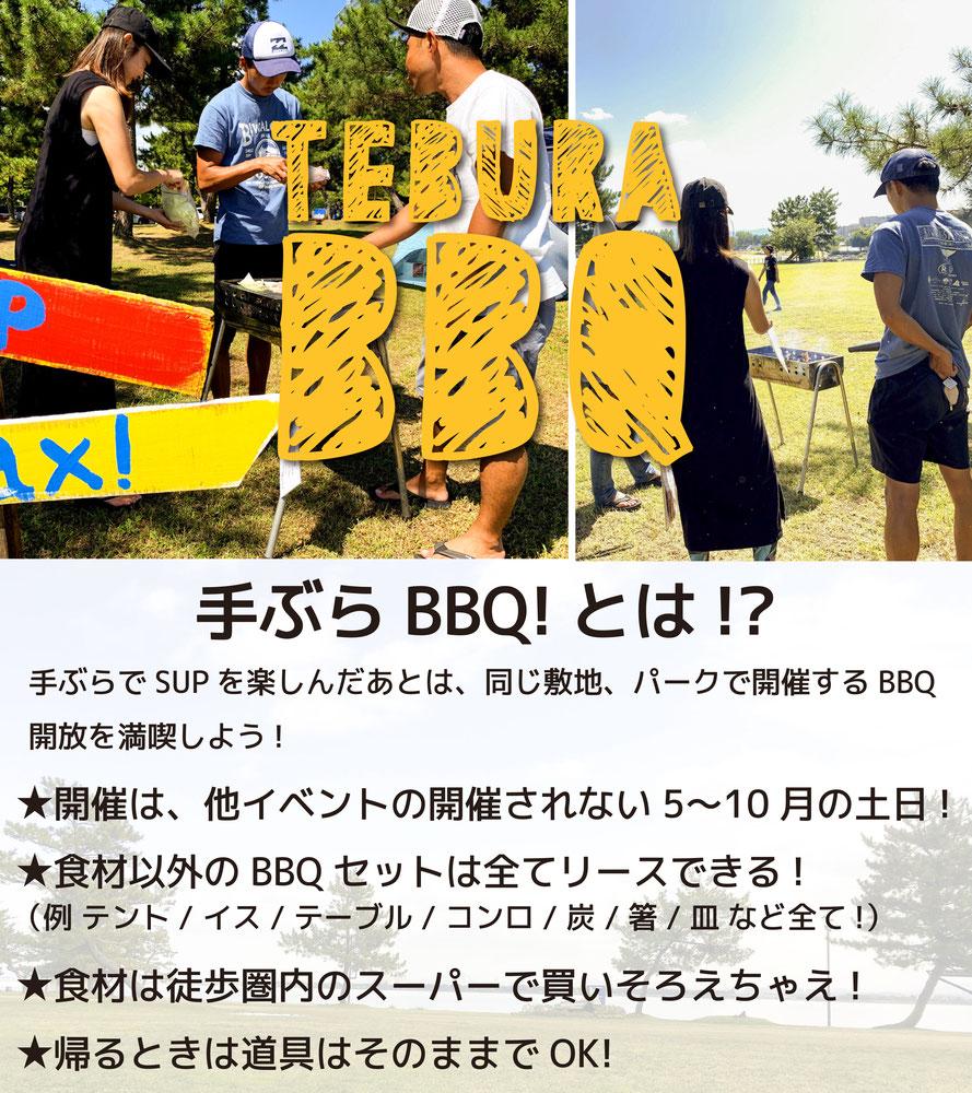 滋賀 琵琶湖 SUPYoga(サップヨガ) SUP(サップ)体験のあとは手ぶらBBQ!
