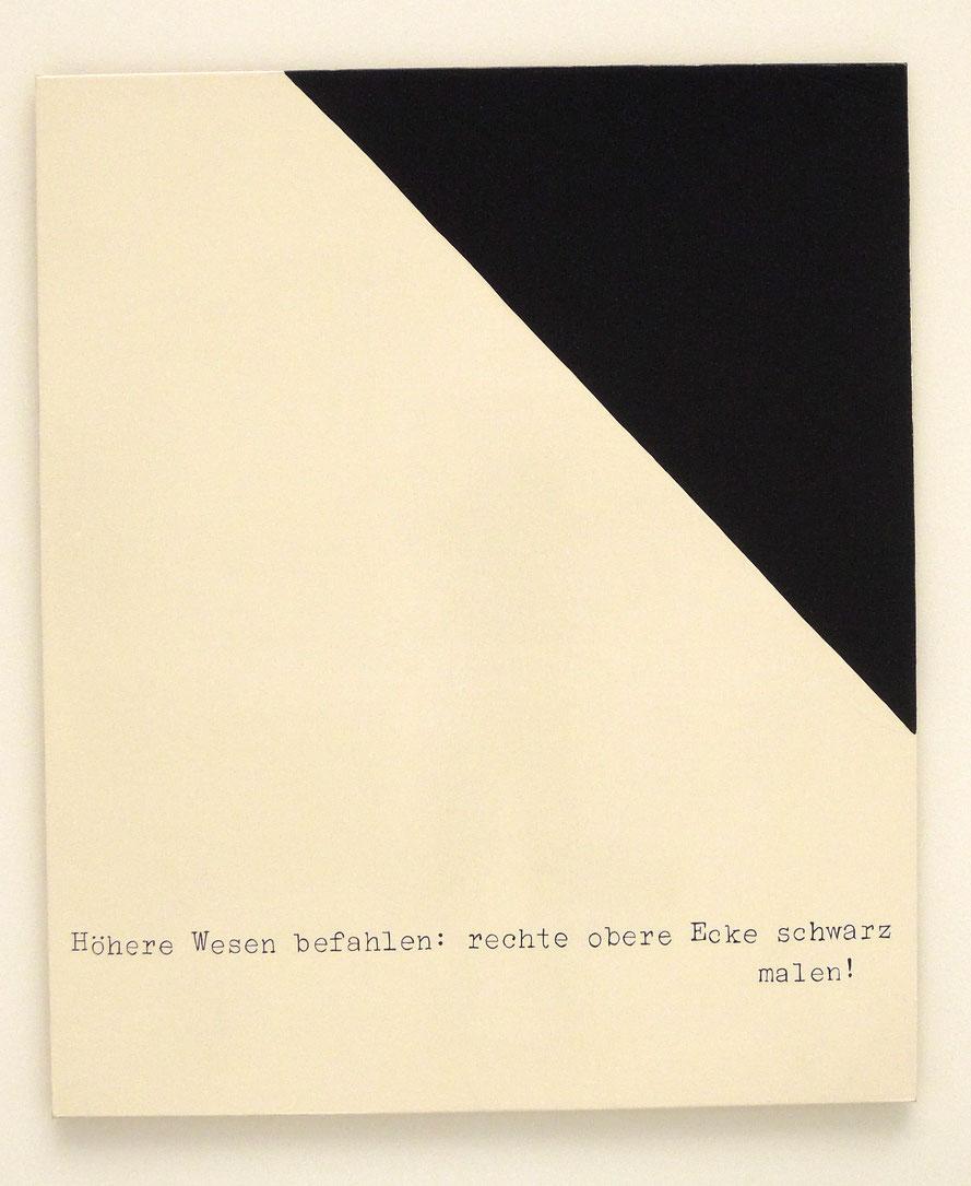 """Siegmar Polkes """"Höhere Wesen befahlen: rechte obere Ecke schwarz malen"""" in den Deichtorhallen. Foto: Chr. Schumann"""