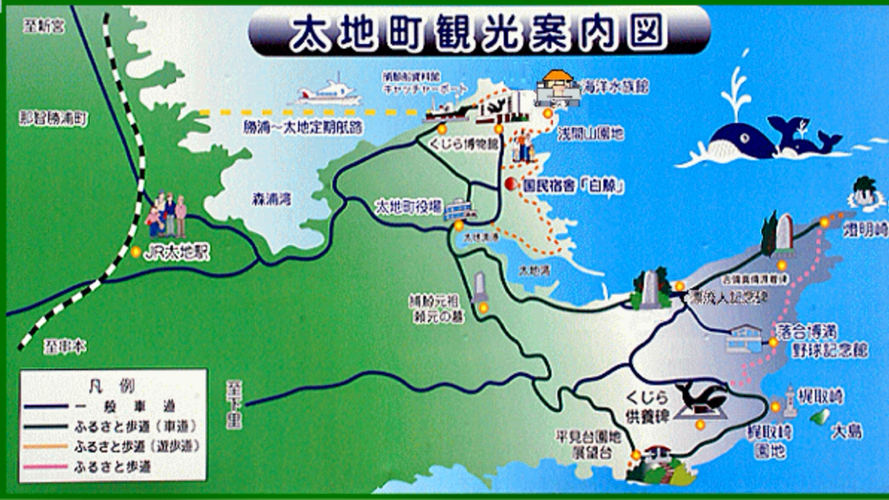 太地町観光案内図