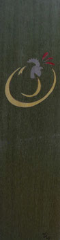 Marque-page Coq stylisé - 20x5