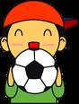 ボールを持つ男の子