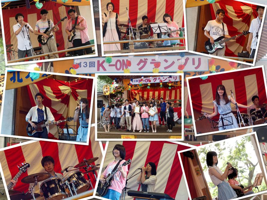 K-ON グランプリ(2014/7/24, 第3回) コラージュ写真