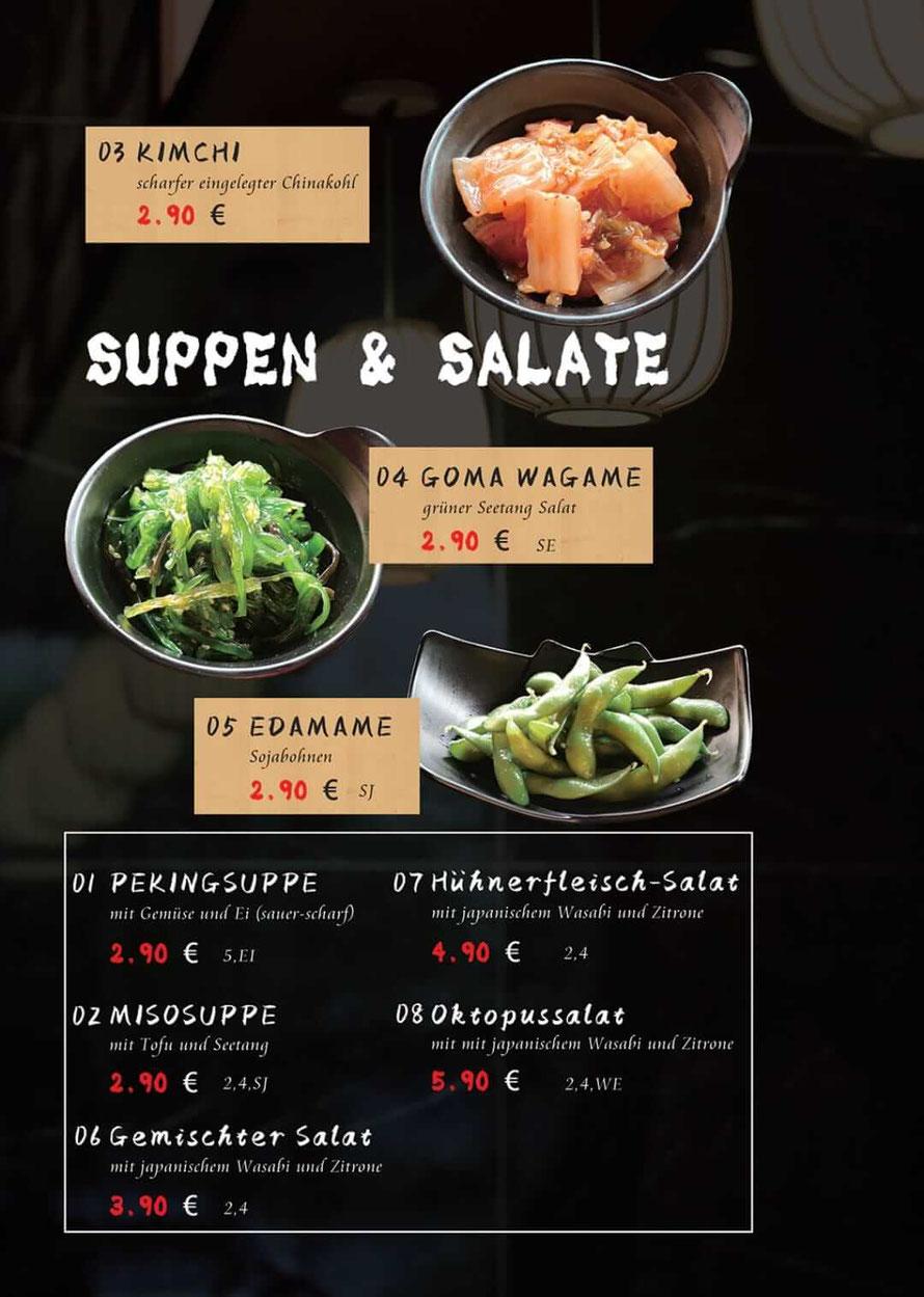Speisekarte Sakura Lörrach: Suppen und Salate
