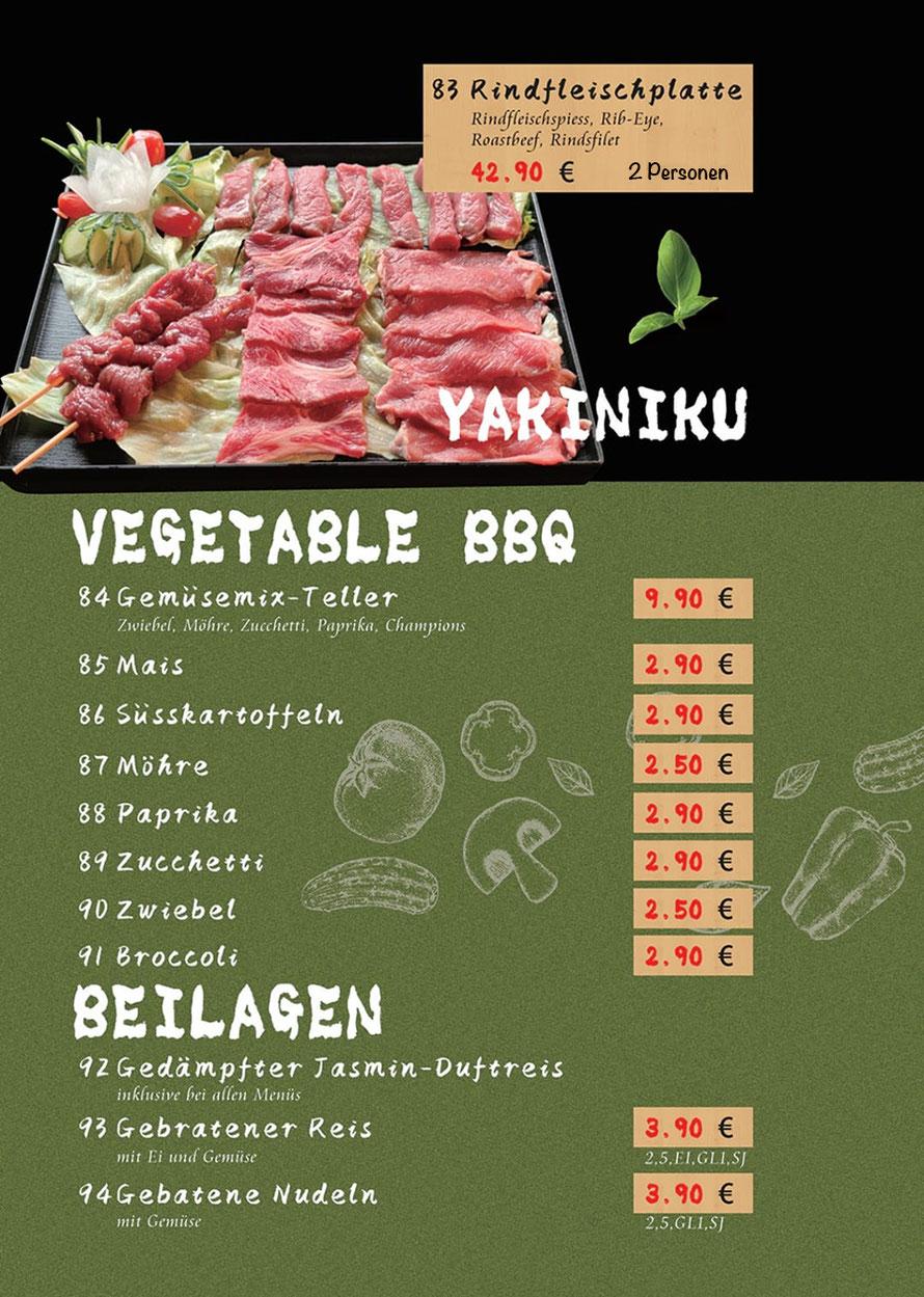Speisekarte Sakura Lörrach: Yakiniku vegetarisch