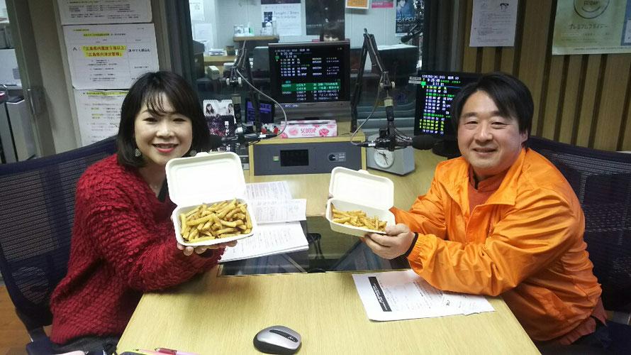 広島FMラジオで紹介されました。