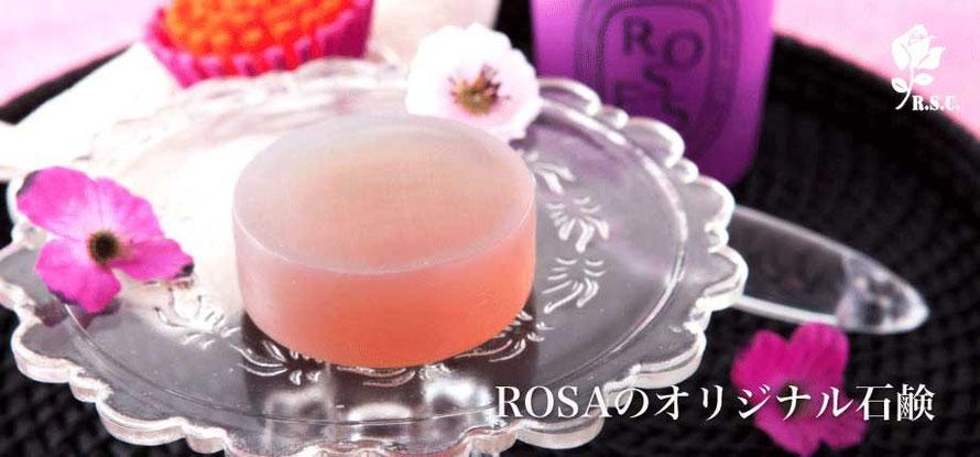 rosa サイト