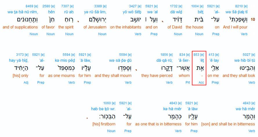 Interlinearübersetzung zu Sacharja 10,12