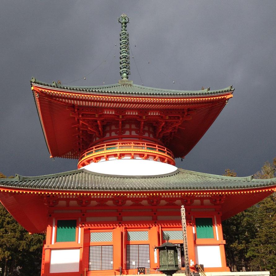 Pagoda del templo principal del monte Koya.