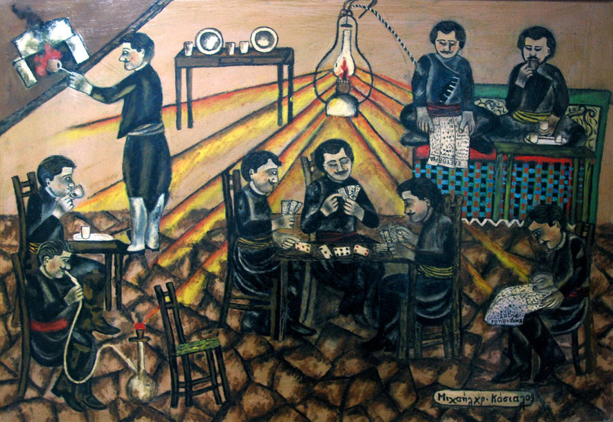 Village coffee shop Michael Kasholos (1885-1974)  State Collection of Contemporary Art, Nicosia