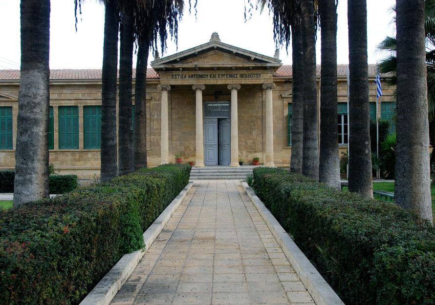Agios Antonios Primary School, Nicosia.