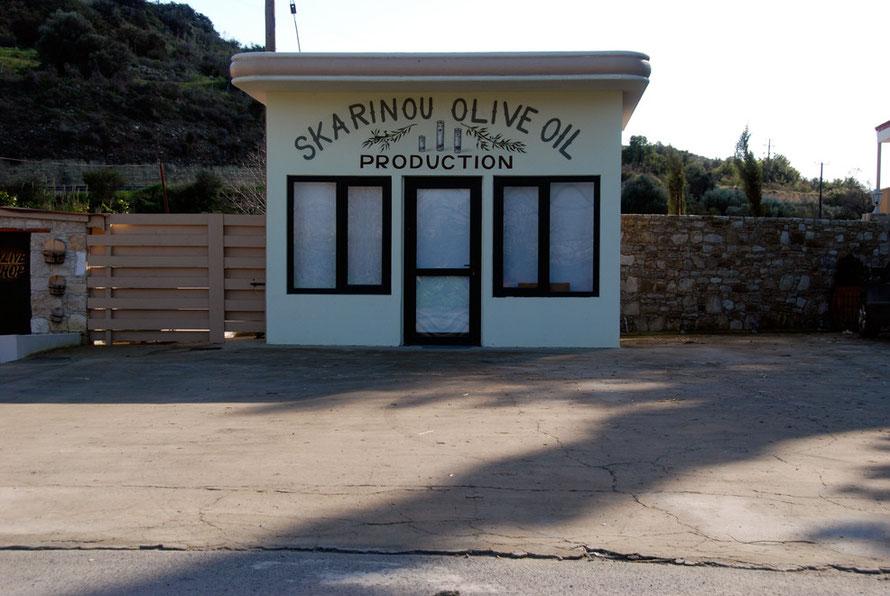 Skarinou Olive Oil shop