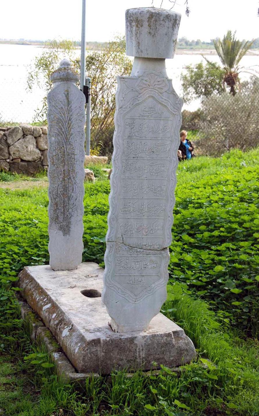 Funerary stele, Hala Sultan Tekke