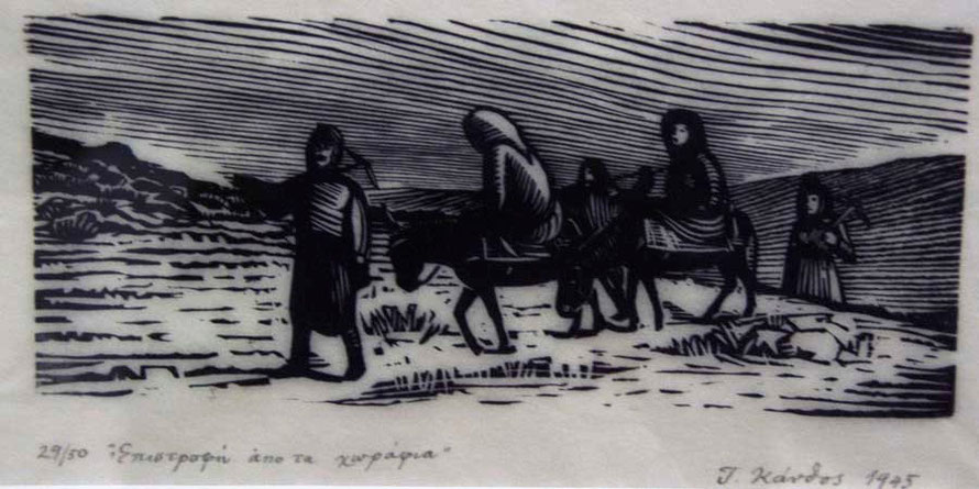 'Return from work in the fields' Telemachos Kanthos (1945) State Collection of Contemporary Art, Nicosia