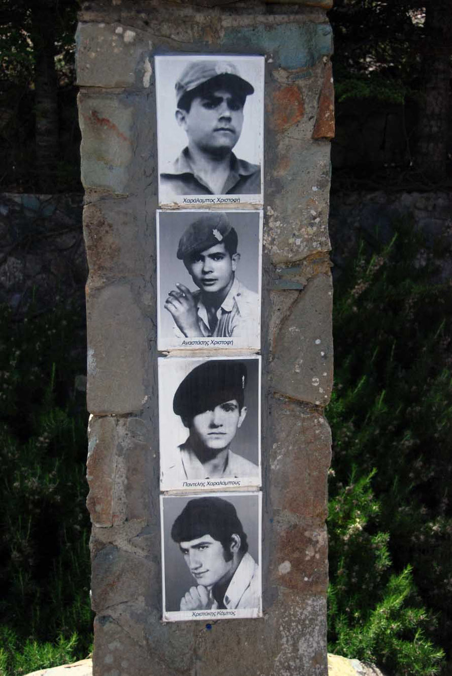 Memorial to four young Eoka fighters killed in 1974, Fikardou