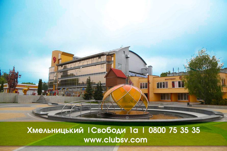 бизнес-центр,конференц-зал,конференция,хмельницкий