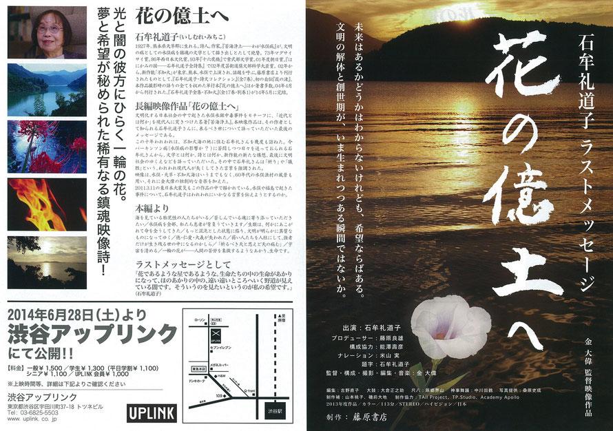 Ⅴ 金大偉の世界 - mountfuji-fes...