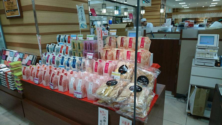 大阪千里阪急の即売会写真です。