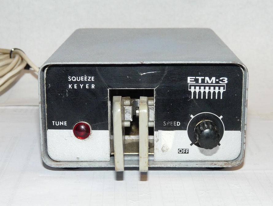 Squeeze keyer ETM-3.
