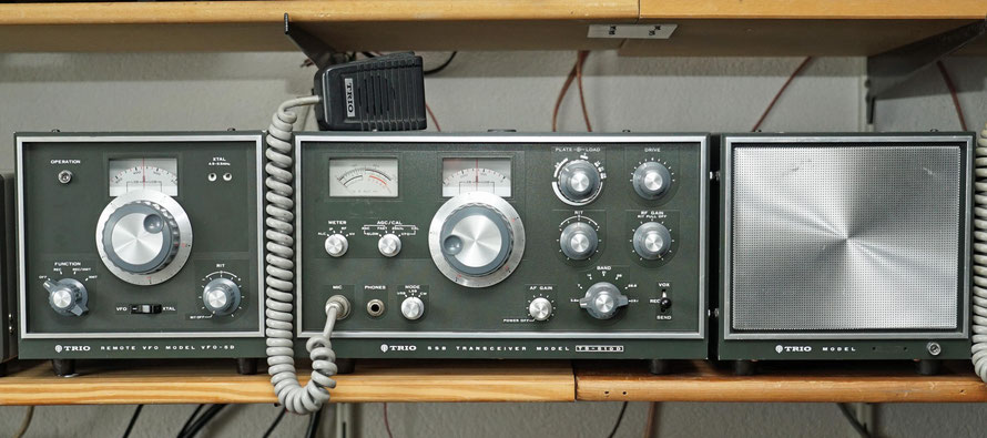 Old (tube) transceivers - De website van PA3EGH