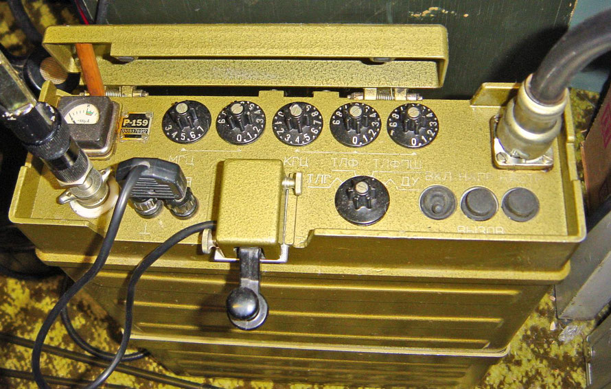 Military Morse Key used with P-159 Radio