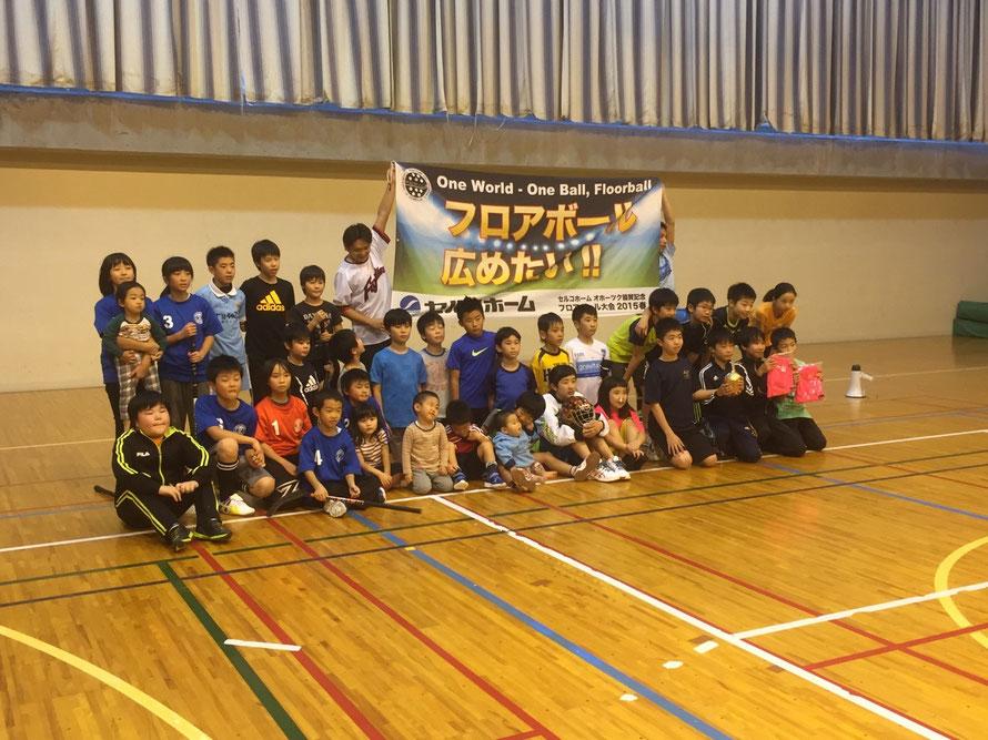 北海道フロアボール大会2016秋