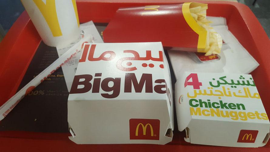 Einmal Hamburger zum arabisch lernen bitte :-)