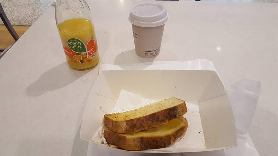 Mein Cheese and Tomato Toastie hatte noch ein zweites Teil :-)