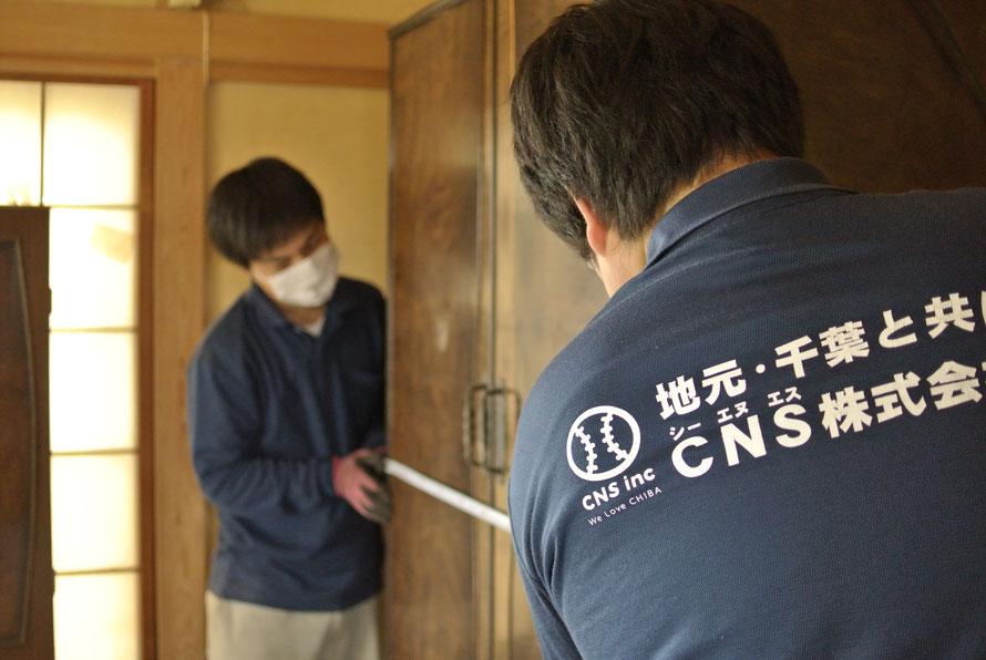 想い出のつまった家 CNS(シー・エヌ・エス)株式会社と向き合い実家の整理 千葉県香取市 茨城県エリア 空き家 遺品 生前整理 引越し