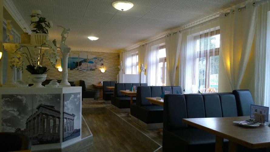 Restaurant/Festsaal
