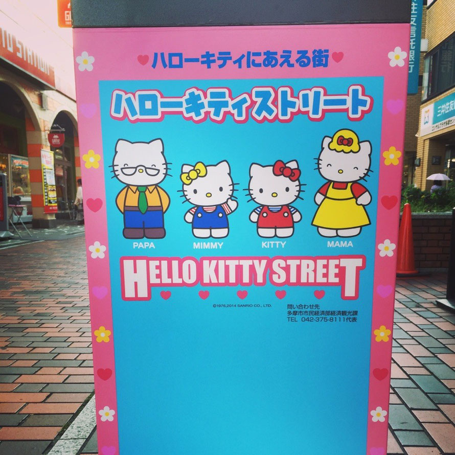 Kitty Family at Hello Kitty Street Tokyo Tama Hello Kitty Town shopping tourist spot TAMA Tourism Promotion - Visit Tama キティちゃん家族 ハローキティストリート ハローキティにあえる街 東京都多摩市 ショッピング 観光スポット 多摩観光振興会