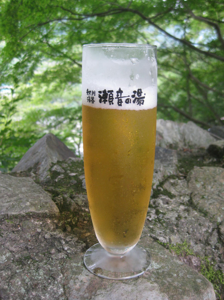 Draft Beer at Seotonoyu Spa Tokyo Akiruno hot spring refresh retreat tourist spot TAMA Tourism Promotion - Visit Tama 生ビール 秋川渓谷瀬音の湯 東京都あきる野市 温泉 癒し リフレッシュ 観光 スポット 多摩観光振興会
