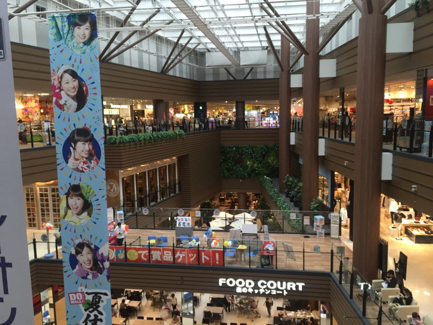 Inside at Aeon Mall Tamadaira no mori Tokyo Hino shopping tourist spot TAMA Tourism Promotion - Visit Tama イオンモール多摩平の森 店内 東京都日野市 ショッピング 買い物 観光スポット 多摩観光振興会