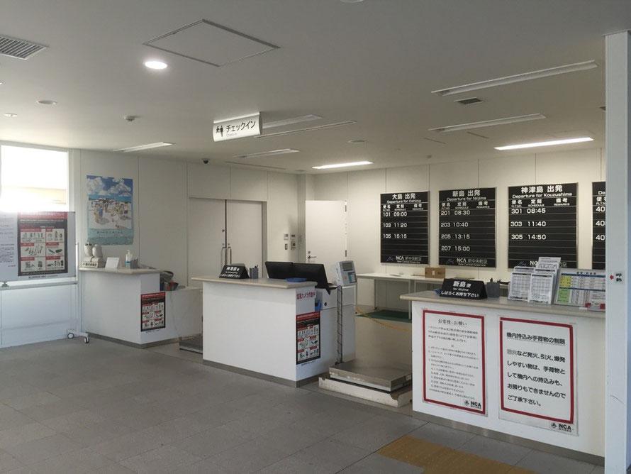 Check in Counter at Chofu Airport Tokyo Chofu TAMA Tourism Promotion - Visit Tama チェックインカウンター 調布飛行場 空港 東京都調布市 多摩観光振興会
