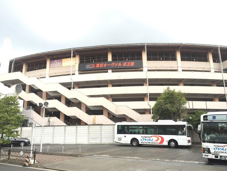 Entrance of Keio-kaku Keirin Velodrome Tokyo Chofu 京王閣競輪場 東京都調布市
