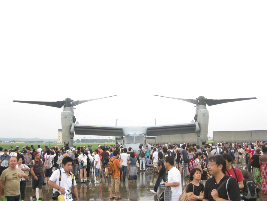 V-22 Osprey at Yokota Air Base during Yokota Friendship festival event Tokyo Fussa TAMA Tourism Promotion - Visit Tama オスプレイ航空機 横田基地 日米友好祭時 東京都福生市 多摩観光振興会