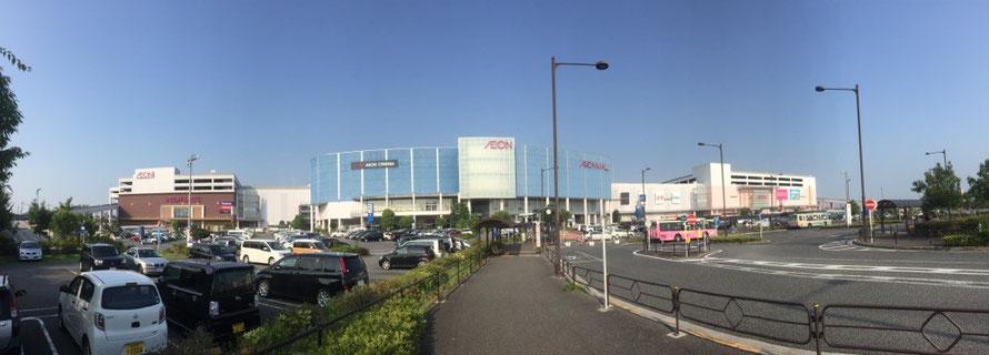 Aeon Mall Musashimurayama Tokyo Musashimurayama shopping cinema leisure tourist spot TAMA Tourism Promotion - Visit Tama イオンモールむさし村山 東京都武蔵村山市 ショッピング 映画 娯楽 観光 スポット 多摩観光振興会