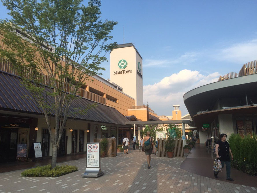 Moritown Shopping mall Tokyo Akishima cinema shop store tourist spot TAMA Tourism Promotion - Visit Tama モリタウン 東京都昭島市 映画館 買い物 ショッピング 観光スポット 多摩観光振興会