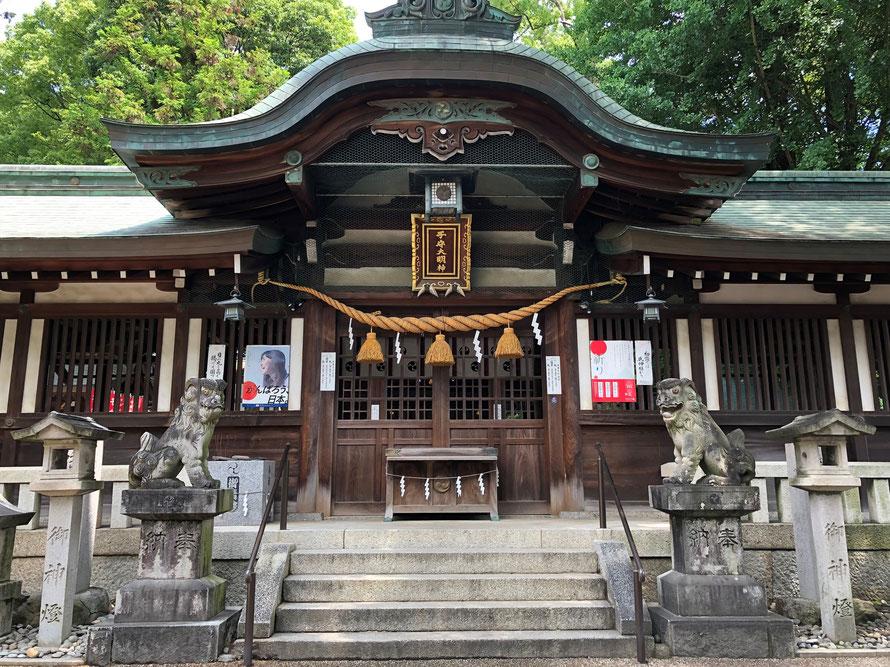 挙母神社神門