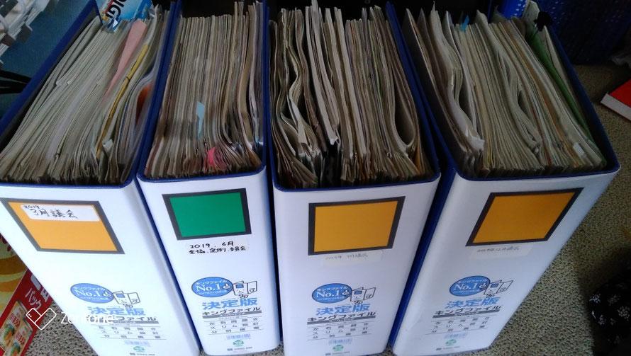 1年間で1人の市議がもらう紙の量。多過ぎでしょう、これ。