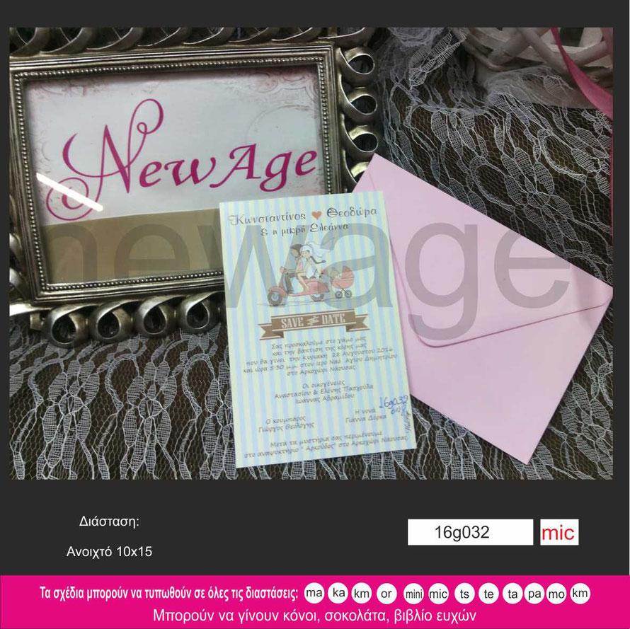 καμηλοπάρδαλη dating ιστοσελίδα πιο δημοφιλής ιστότοπος γνωριμιών στη Ζηλανδία