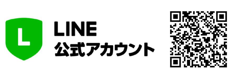 HPVワクチン薬害大阪訴訟を支える会 LINE公式アカウント QRコード