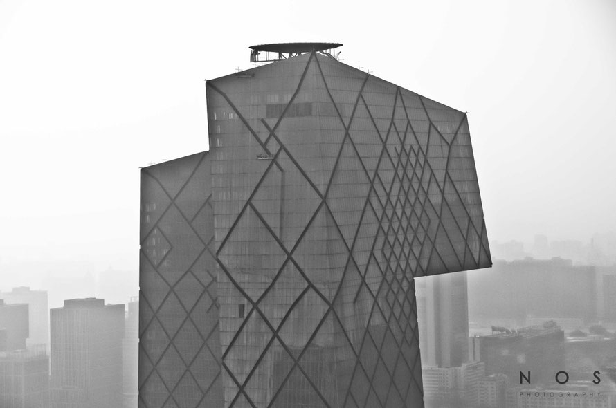 CCTV Building, Peking