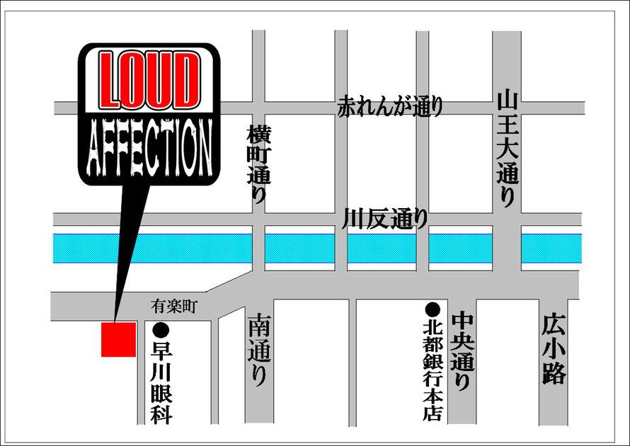 JR秋田駅から徒歩20分