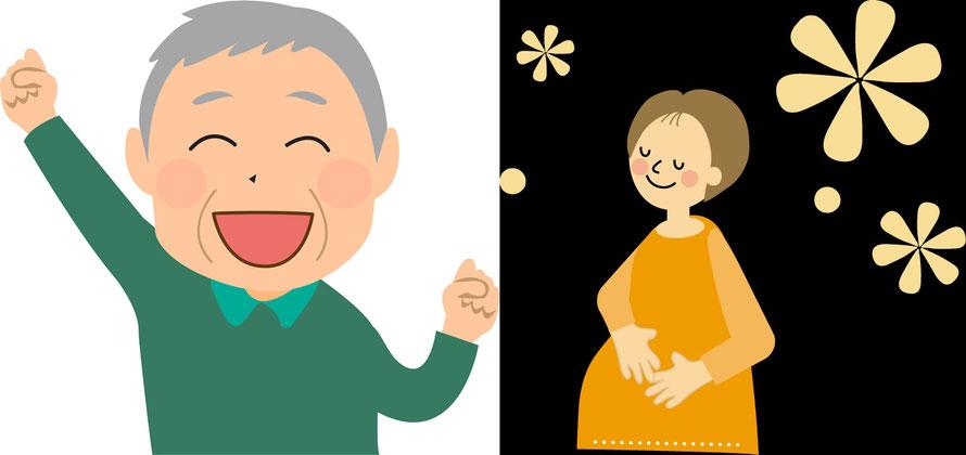 原因不明の体の不調や不妊も体の歪みなおすことで、症状が改善したり妊娠しています
