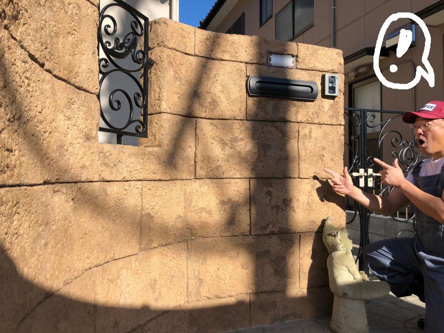豪邸 高級住宅 邸宅 庭 外構 外溝 エクステリア 塀 駐車場 アプローチ フェンス デザインコンクリートスタンプコンクリートファンタジーコンクリートステンシルコンクリートモルタル造形 (2)