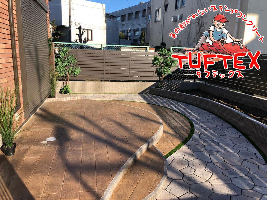 スタンプコンクリート ステンシル ファンタジー モルタル造形 デザインコンクリート タフテックス ローラーストーン ウッドデッキ 樹脂デッキ タイルデッキ テラス スタンプコンクリート デザインコンクリート 樹ら楽 ココマ ジーマ 暖蘭
