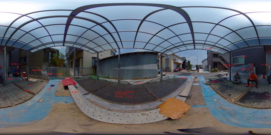 コニファー タフテックス 評判 口コミ 庭 外構 エクステリア スタンプコンクリート デザインコンクリート 木目 マット スタンプコンクリート ステンシル ファンタジー モルタル造形 デザインコンクリート タフテックス ローラーストーン