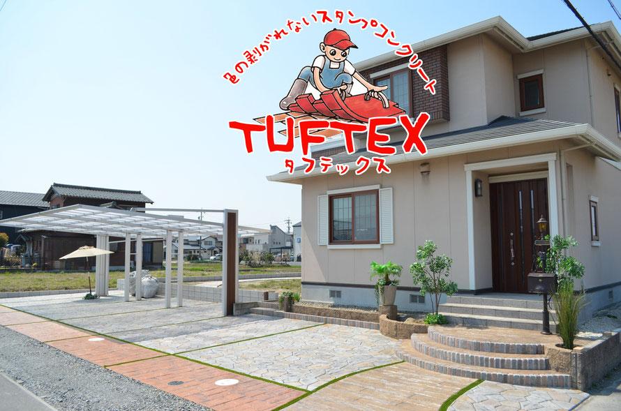 スタンプコンクリート ステンシル ファンタジー モルタル造形 デザインコンクリート タフテックス ローラーストーン